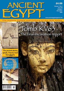 majalah-ancient-egypt