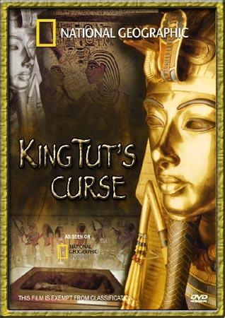 king-tuts-curse