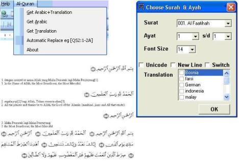 gmbar Plugin Quran