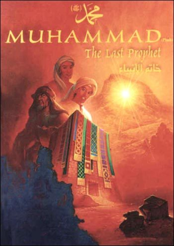 muhammadthelastprophetyh3